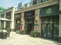 出售碧桂园 绵州府50平米40万商铺