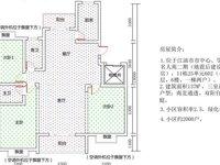 上海城二期电梯公寓读诗城 单价只要5400左右双证齐全
