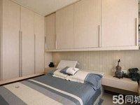 凤凰城一期三室两厅两卫单价只要4300百多