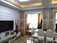 出售旭城阳光3室2厅1卫98.32平米59.8万住宅