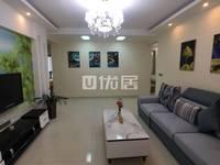 大场口附近江城苑 精装大三室 双证齐全 拎包入住 欢迎随时看房