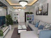 出售滨江华城精装两室、家具家电齐全。证齐、支持按揭。随时看房