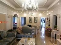 出售心悦华庭3室2厅2卫110.5平米80万住宅