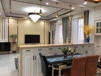政务中心附近豪装房 户型方正 采光很好 黄金楼层 全屋品牌家具家电 随时看房!