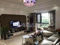 三桥品质小区,豪华装修带地暖,小区环境优美,看房方便