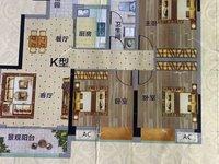 出售滨江华城3A区3室2厅2卫105平米55万住宅
