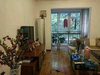 恒丰园附近,大两室小区安静!环境好