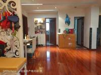 出售新泰城3室2厅1卫104平米59.8万住宅