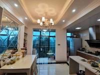 出售久盛华庭3室2厅1卫107平米70.8万住宅