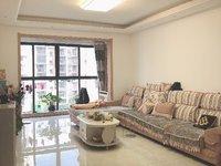 出售心悦华庭3室2厅2卫113.71平米88万住宅