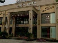 单价5200买上海城三期中间楼层大三室,千万别错过了欢迎来电咨询,微信同号