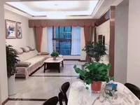 出售太白新城3室2厅2卫114平米63万住宅