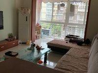 滨江华城三室两厅精装房出售