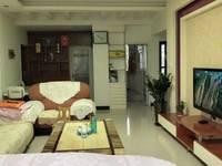 出售新泰城3室2厅1卫105平米65万住宅