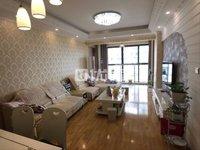 出售龙湾半岛中间楼层精装三室拎包入住!无高税!欢迎看房!
