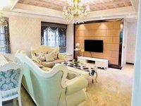 出售诗城学区房,家具家电齐全。北欧装修风格