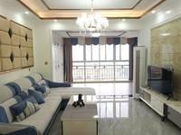 三桥片区 精装三室双证齐全 无高税 可拎包入住 欢迎随时看房