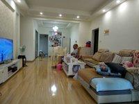 滨江华城三室两厅精装房屋出售