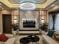诗城本校学区房 家具家电齐全 拎包入住 中华御景 电梯大豪房 产证清晰