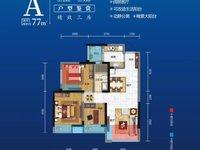 出售置信花园城3室2厅2卫33万住宅