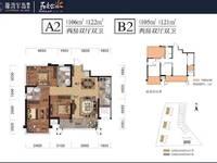 出售龙湾半岛3室2厅2卫106平米47万住宅