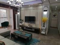 出售滨江华城3A区3室2厅1卫101平米77万住宅 豪装三室 价格可谈