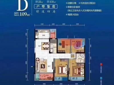 捡老期的看过来置信花园城3室2厅2卫35万住宅