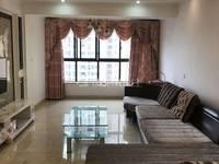 出租中央大道2室2厅1卫85平米1100元/月住宅