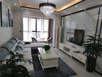 滨江华城电梯房,好楼层,新装修,房东诚心出售