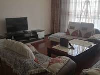 出租金太苑小区2室2厅1卫105平米900元/月住宅