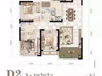 西山片区 品润 枫景臺 楼层可选 户型可选 超多赠送 单价才4000多的特价房