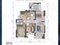 出售华丽世景3室2厅2卫119平米46.5万住宅
