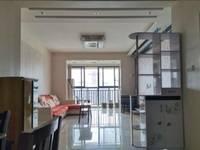 出租溪山美郡二期3室2厅2卫117平米1250元/月住宅