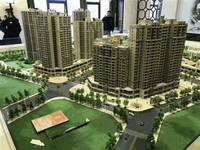 出售尊尚领地门面一楼270平米430万住宅