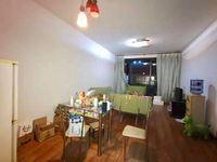 急售B1646太白公园后大门附近92平米2室2厅2卫36.8万