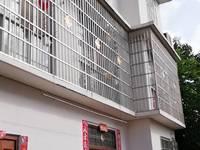 出租公园1号3室1厅1卫95平米350元/月住宅