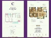 出售马路湾附近4室2厅2卫140平米74万住宅