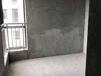 世纪远太城电梯公寓三室两厅两卫