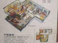出售江油明月峰景3室2厅2卫134.5平米80万住宅