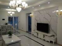 宝龙广场旁,上海城3期,精装修大三室,拎包入住,价格可谈欢迎联系随时看房