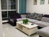 出租半岛花园2室2厅1卫80平米1000元/月住宅