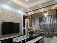 出售五星国际城2室2厅1卫80.24平米49.8万住宅