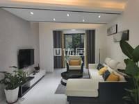 三桥片区香榭国际 精装两室家电齐全 直接拎包入住 证在手 随时看房