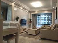 20万豪华装修 全新家具家电 从未入住看房方便 诚心出售 无高税 婚房首选
