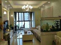 滨江华城12楼 精装三室 拎包入住 不动产权证在手 支持按揭
