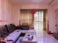 明华酒店附近 滨江华城D2区 三室出售