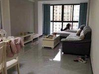 出租公园1号3室2厅1卫78平米1200元/月住宅