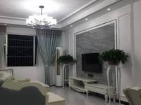 出售宏运小区3室2厅2卫132.49平米63.8万住宅
