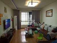 中央大道附近 学区房 精装3室 家具家电齐全 可拎包入住