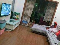出售滨江华城B区精装大两室 房子有两个卫生间 周围配套设施齐全